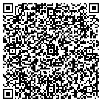 QR-код с контактной информацией организации ОАО ШАХТА ИМ.7 НОЯБРЯ