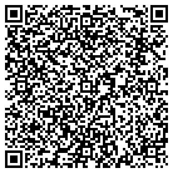 QR-код с контактной информацией организации ЛЕНИНСКУГОЛЬ, ОАО