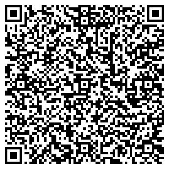 QR-код с контактной информацией организации ООО СЕВЕРСТАЛЬ-МЕБЕЛЬ ЛК