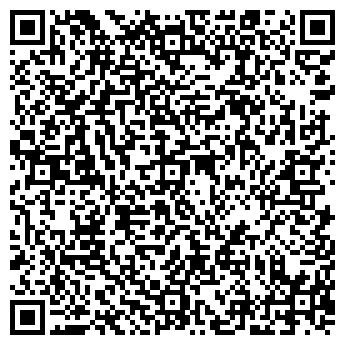 QR-код с контактной информацией организации ЗАО ЛЕНИНСК-ОБУВЬ