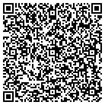 QR-код с контактной информацией организации ООО КУЗБАССТЕХНОСЕРВИС