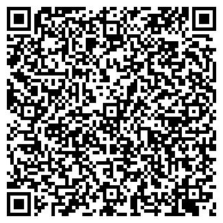 QR-код с контактной информацией организации ННК, ТОО