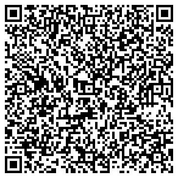 QR-код с контактной информацией организации ООО ПОЖСЕРВИС