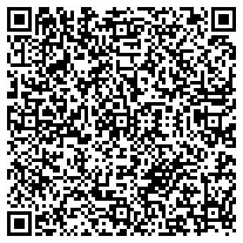 QR-код с контактной информацией организации ООО СИБ-ХАНЗЕН