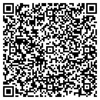 QR-код с контактной информацией организации АРСИ, ЗАО