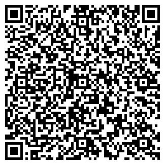 QR-код с контактной информацией организации УЧРЕЖДЕНИЕ ИР 91/1
