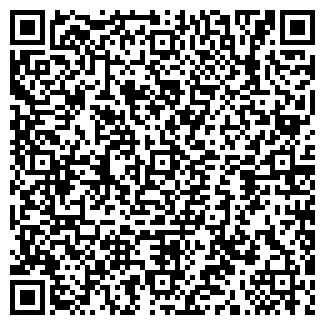 QR-код с контактной информацией организации ЫРЫСТУ, ООО