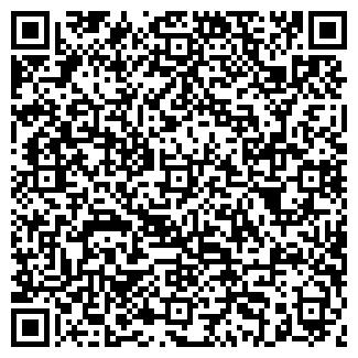 QR-код с контактной информацией организации БИОСТИМУЛ