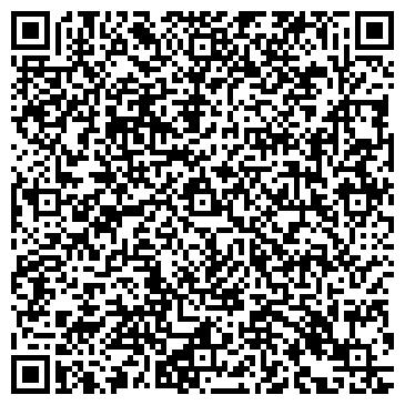 QR-код с контактной информацией организации МАЙМИНСКИЙ МОТОРОРЕМОНТНЫЙ ЗАВОД, АО