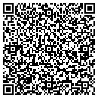 QR-код с контактной информацией организации КАТРЕН-ФАРМ, ЗАО