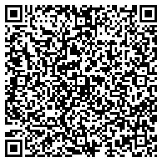 QR-код с контактной информацией организации МАНЖЕРОК ТУРКЕМПИНГ ДХО