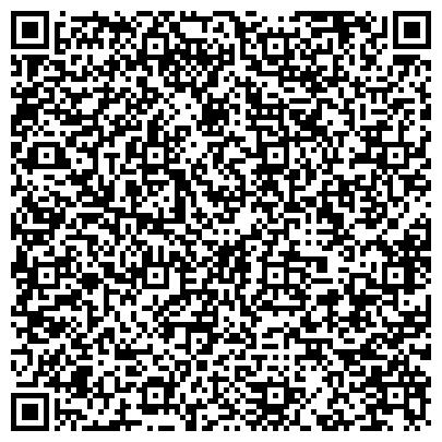 QR-код с контактной информацией организации БИБЛИОТЕКА БАЗАР-КОРГОНСКАЯ РАЙОННАЯ