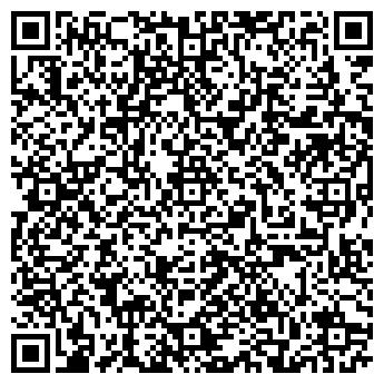 QR-код с контактной информацией организации МАРИИНСКОЕ СУ