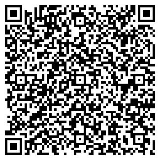 QR-код с контактной информацией организации БЛАГОВЕЩЕНСКОЕ, ТОО