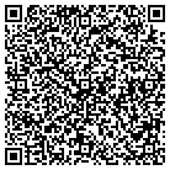 QR-код с контактной информацией организации МАРИИНСКОЕ ДРСУ