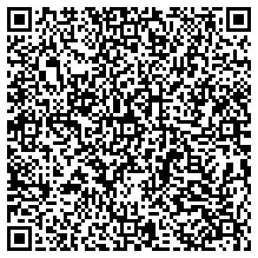 QR-код с контактной информацией организации № 53 МАРИИНСКОЕ УНИТАРНОЕ ГОРОДСКОЕ, МП