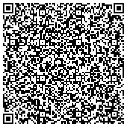 QR-код с контактной информацией организации МАРИИНСКАЯ МЕЖРАЙОННАЯ БАЗА