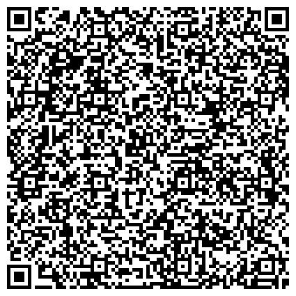 QR-код с контактной информацией организации ГЛАВГОСТЕХИНСПЕКЦИЯ ЖАЛАЛАБАТСКОЙ ОБЛ., БАЗАРКОРГОНСКИЙ Р-Н