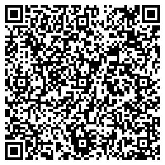 QR-код с контактной информацией организации БЕЛОГОРОДСКОЕ, ТОО