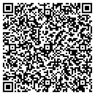 QR-код с контактной информацией организации ДРСУ № 3