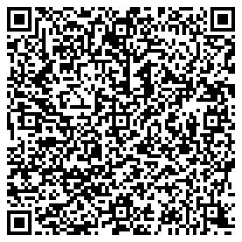 QR-код с контактной информацией организации МАРЬЯНОВСКОЕ ПРЕДПРИЯТИЕ