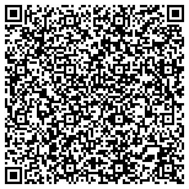 QR-код с контактной информацией организации ЗАПДНО-СИБИРСКИЙ СБЕРБАНКА РОССИИ МАРЬЯНОВСКОЕ ОТДЕЛЕНИЕ № 2479