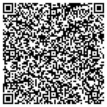 QR-код с контактной информацией организации УПРАВА АЛТУФЬЕВСКОГО РАЙОНА