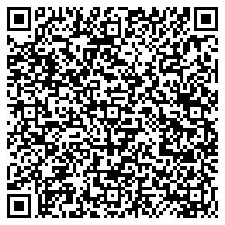 QR-код с контактной информацией организации СОЛОМОН