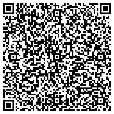 QR-код с контактной информацией организации ТОМУСИНСКИЙ РЕМОНТНО-МЕХАНИЧЕСКИЙ ЗАВОД
