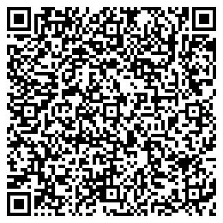 QR-код с контактной информацией организации ОСП по г. Междуреченску