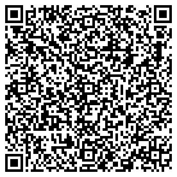 QR-код с контактной информацией организации СИСТЕМЫ БЕЗОПАСНОСТИ-М