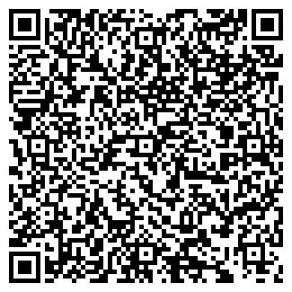 QR-код с контактной информацией организации ВИКТОРИЯ-ЛЮКС
