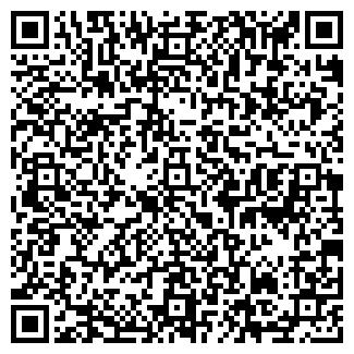 QR-код с контактной информацией организации ООО НЕДРА
