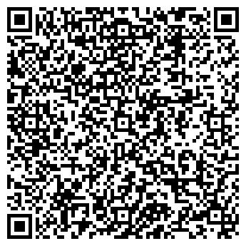 QR-код с контактной информацией организации ПАРИКМАХЕРСКАЯ № 17