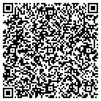 QR-код с контактной информацией организации ЛУМЕ, ООО