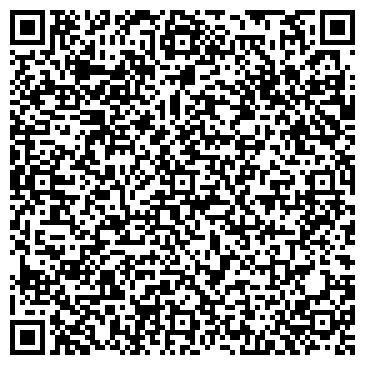 QR-код с контактной информацией организации Отделение связи № 111024