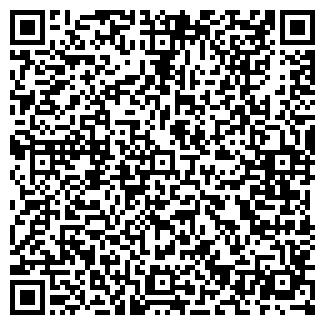 QR-код с контактной информацией организации РАСПАДСКИЙ