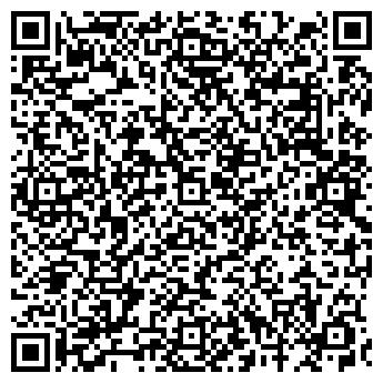 QR-код с контактной информацией организации РАСПАДСКИЙ УГОЛЬ, ООО