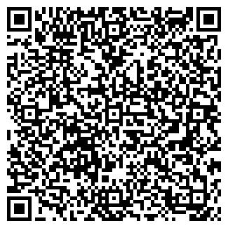 QR-код с контактной информацией организации РОМАНТИКА