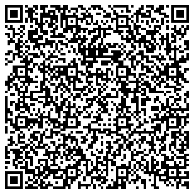 QR-код с контактной информацией организации СИБИРСКИЕ СТРОИТЕЛЬНЫЕ ПРИРОДНЫЕ КАМЕННЫЕ МАТЕРИАЛЫ, ООО