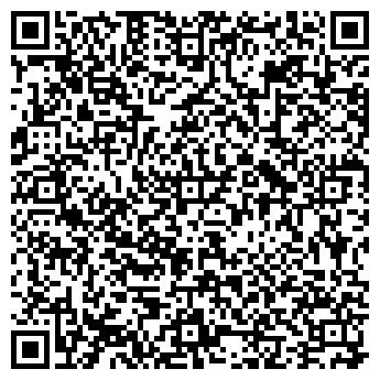 QR-код с контактной информацией организации ПОЧТОВОЕ ОТДЕЛЕНИЕ № 3