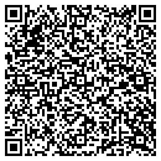 QR-код с контактной информацией организации БЕЛЬ-СУ