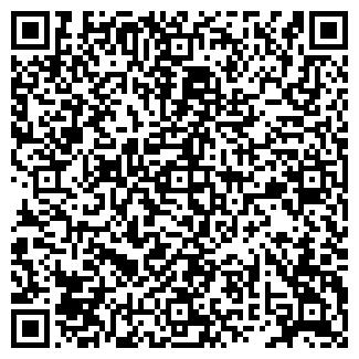 QR-код с контактной информацией организации ВОСТОРГ