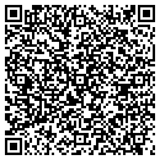 QR-код с контактной информацией организации КУДЕСНИК