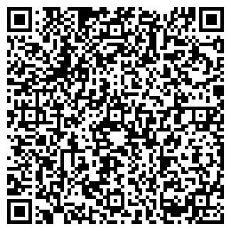 QR-код с контактной информацией организации КОЛЯДА