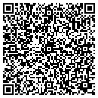 QR-код с контактной информацией организации ООО ЛУМЕ