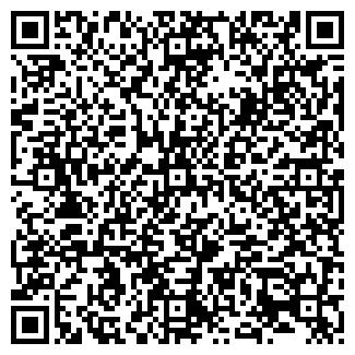 QR-код с контактной информацией организации ЛУИДОР