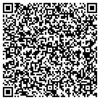 QR-код с контактной информацией организации МЕЖДУРЕЧЕНСКИЙ ЗАВОД РЕМОНТА РАДИОТЕЛЕАППАРАТУРЫ, ООО