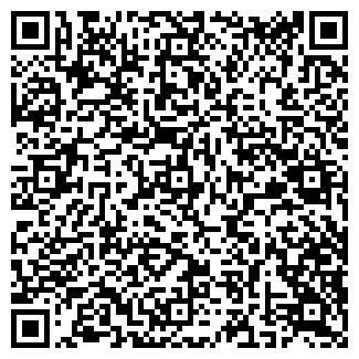 QR-код с контактной информацией организации НА УГЛУ