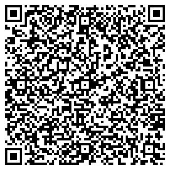 QR-код с контактной информацией организации ПОЧТОВОЕ ОТДЕЛЕНИЕ № 8